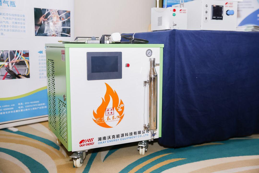 沃克能源氢氧焰漆包线焊接设备